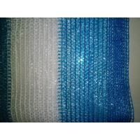 Quality HDPE Knitted Raschel Construction Safety Netting For Building Protection wholesale