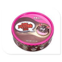 Buy cheap 300g Chocolate Tin Box Silver Inside And CYMK Printed Outside 0.23mm from wholesalers