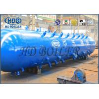 Quality High Pressure Water Tube Boiler Steam Drum For 75 T / H Indonesia EPC Project wholesale