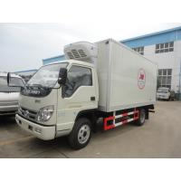 factory sale best price RHD forland thermo king refrigerator truck, 2017s best seller forland 4*2 cold room truck