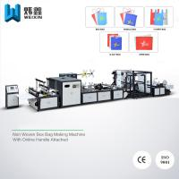 Quality Handle Attached Non Woven Bag Making Machine For T - shirt Bag Drawstring Bag wholesale