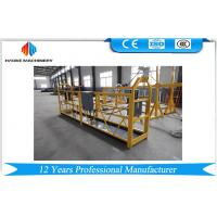 Best Rated Load 800kg Temporary Suspended Platform With Motor Power 2 * 1.8kw  Lifting Cradle wholesale