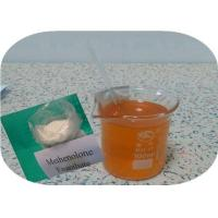Muscle Growth Primobolan Depot , 303-42-4 Methenolone Enanthate Bodybuilding