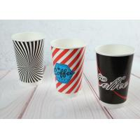 Quality Custom Insulated Hot Paper Cups 8oz 12oz 16oz With Logo Printing wholesale