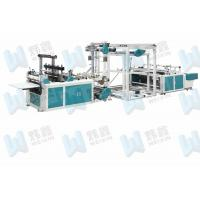 Quality Multifunctional Non Woven Bag Making Machine For T Shirt Bag Carry Bag wholesale