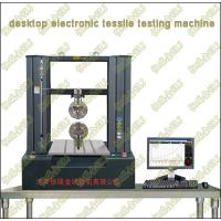 Best Electronic Tensile Testing Machine wholesale