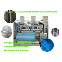 Best 102 Inch Water Jet Tarpaulin Making Machine Loom Shuttleless Four Color wholesale