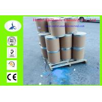 Quality Food Additive Alanyl Glutamine CAS 39537-23-0 Pharmaceutical Cosmetic wholesale