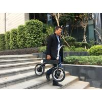Quality Adults Two Wheel Folding Electric Boost Bicycle With Display Screen wholesale
