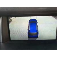 Quality 3D Around View Monitor System for Cars , IP67 1080 P 360 Bird View Parking System Waterproof wholesale