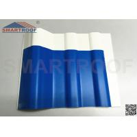 Quality Durable UPVC Material Plastic Roofing Panels Various Thickness Different Hardness wholesale