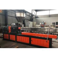 Quality Recycle Double Screw Extruder , Highly Automatic Pellet Making Machine wholesale