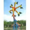 Quality Magic Windmill  for Amusement park wholesale