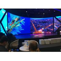 Buy cheap 3.9mm Pixel Pitch Slim LED Display , Indoor Curved LED Display For Exhibition / TV Station from wholesalers