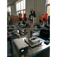 Buy cheap Customized Titanium Horn 2000W 20Khz Ultrasonic Plastic Welder with Plastic Cases from wholesalers