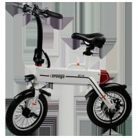 Best Environmentally Folding Electric Bike , Remote Controller Lightweight Mobility Scooters wholesale