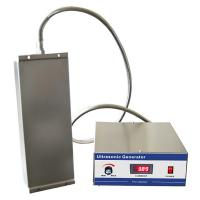 Buy cheap 28KHz / 40KHz 300W-1800W Ultrasonic genertator and immersible Submersible Transducer box CE from wholesalers