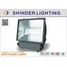 120V 50Hz Outside Flood Light 1000w For Public Lighting , Sodium Floodlight