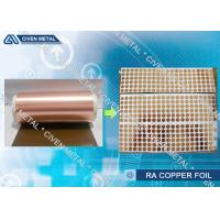 Quality T2 - C1100 ISO Standard RA Copper Foil Roll With Excellent Chemical Resistance wholesale