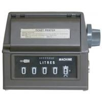 Best High Performance Electronic Mechanical Register With Ticket Printer Exproof Register wholesale