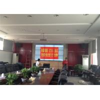 Buy cheap Super Narrow Bezel Monitor HD LCD Video Wall Support Various Signal Ports 55 Inch from wholesalers