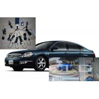 Buy cheap 360 Panoramic Seamless Ip67 Bird view Car Reverse Camera Kit For different car models, Bird View System from wholesalers