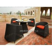 5PCS Rattan Wicker Patio Seating Sets ,  Aluminium Metal Garden Chairs And Tables