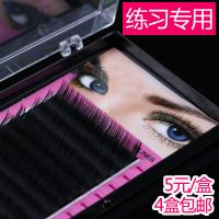 Quality J B C D L Curl Synthetic Mink Eyelash Extensions , Individual Eyelash Extensions Private Label wholesale