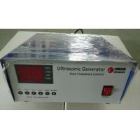 Cheap Piezoelectric Digital Ultrasonic Generator Drive , ultrasound Power Supply with Screen for sale