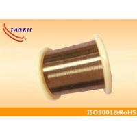 Copper And Nickel Alloy Resistance Heating Wire Withenamel Coating Insulation