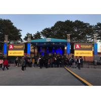 Quality Big Concerts P4.81mm Outdoor Rental Led Display Wall For Live Show Advertising wholesale