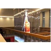 Buy cheap High Transparency P7.81mm Transparent Led Display Screen For Service Center from wholesalers