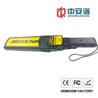 Double Alarm Modes Hand Held Metal Detector Wand Reset Button