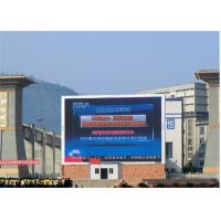 Buy cheap Digital P6mm Full Color LED Displays SMD Signboards 960mm*960mm Cabinet Size from wholesalers