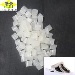 Best White Resin Bookbinding Hot Melt Glue Granule With Spine For Newspaper wholesale