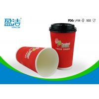 Quality Logo Design Hot Drink Paper Cups 500ml With White / Black Lids Available wholesale