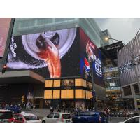 Buy cheap Outdoor Die Casting  P6.4  LED Display For World Cup LED Billboard , No Fan Design from wholesalers