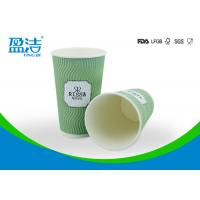 Quality Taking Away Hot Drink Paper Cups 16oz Large Volume With Water Based Ink wholesale
