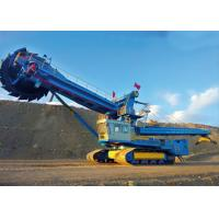 Buy cheap DWY3000 coal loading unloading full hydraulic bucket wheel excavator for mining from wholesalers