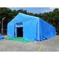 Quality Outdoor Advertising Inflatable Party Tent Large Space Event Tent wholesale