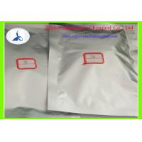 Quality 63547-13-7 White Adrafinil Power For Treatment Depression And Promote Intellgence wholesale