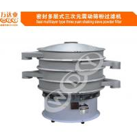 Cheap Food Industrial Magnetic Separator Machine 1440 RPM Speed , Vibratory Screening Equipment 510*510*707 Mm for sale