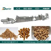 Quality JINAN DARIN Pet Food Extruder Fish Pellet Production Line 5300 x 1100 x 2300mm wholesale