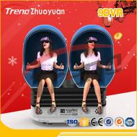 Quality 570kg 2.5KW 9d Virtual Reality Egg Machine Simulator For Amusement Park wholesale