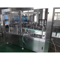 Best High Speed Automated Linear Filling Machine For Vinegar / Wine / Beer wholesale