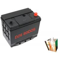 Quality High Precision Car Battery Mold , Car Battery Shell Injection Molding Mold Making wholesale