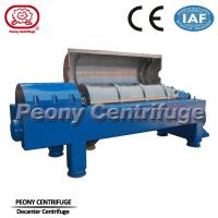 Best High Performance Industrial Centrifuge Machine For Kaolin Grading And Dewatering wholesale