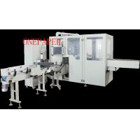 Best OPR90 Soft Tissue Paper Wrapping Machine German And Japan Electric Components wholesale
