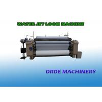 Polyester Cloth / Fabric Weaving Water Jet Loom Machine Double Nozzle 600 - 700 RPM Speed