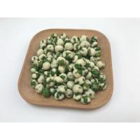 Quality Wasabi / Spicy Marrowfat Green Peas Healthy Snacks Free From Frying wholesale